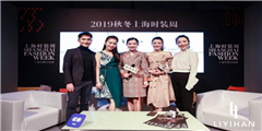 https://www.xinhuafashion.cn/uploads/190402/2-1Z402221302c6.jpg