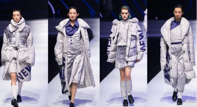 2019中国·平湖服装设计大赛(羽绒类)总
