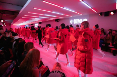 波司登登陆伦敦时装周秀场 传递中国正能量