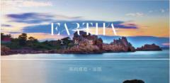 Eartha艾尔思塔奢宠时光系列携手IPTV登陆三大热播