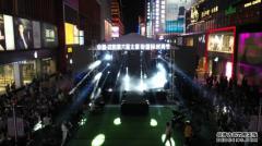 中国·沈阳第六届太原街国际时尚节圆满成功