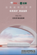 """专为""""美容觉""""而生!京东X雅兰反向定制款床垫"""