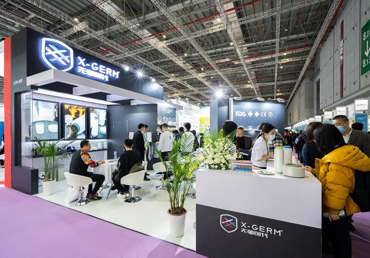 X-GERM®精彩亮相2021年中国国际纺织纱线(春夏)