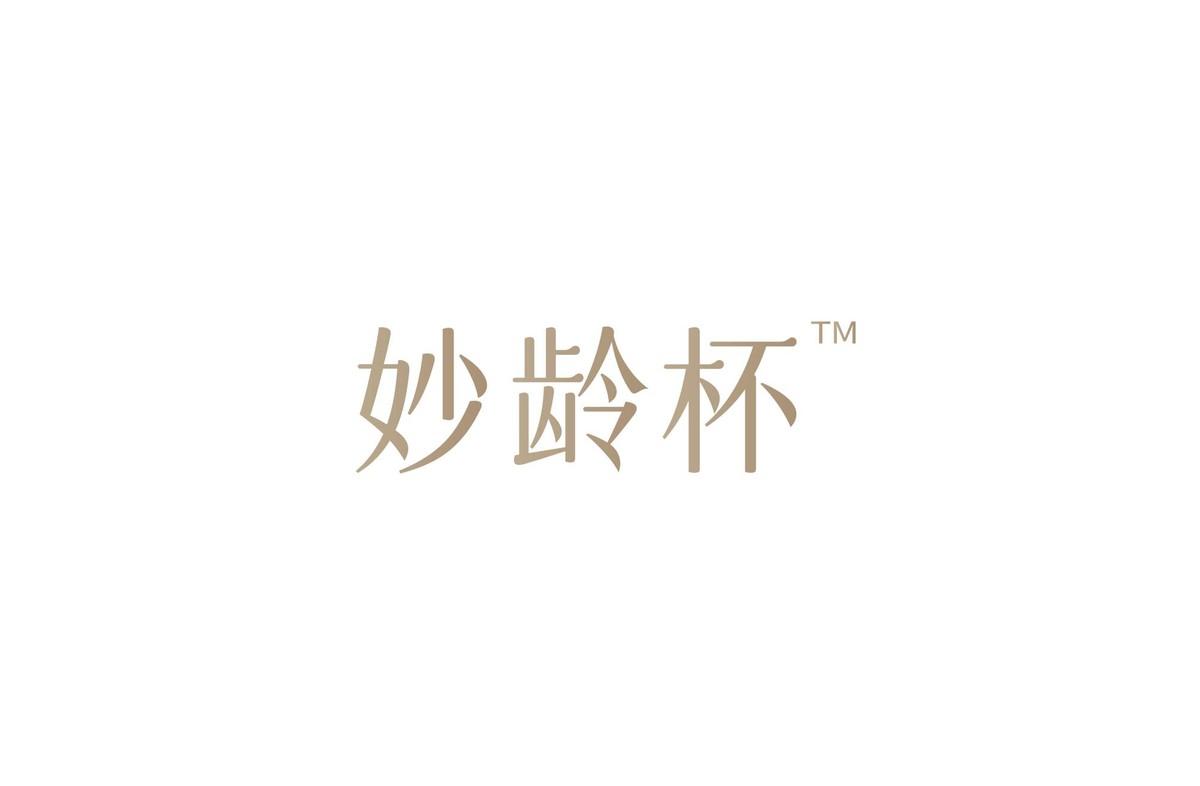 """越诚明燕解锁青春密码,打造""""燕窝+玻尿酸""""食"""