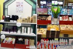 欧尼的美盒半年井喷覆盖湖南、上海、贵州多个