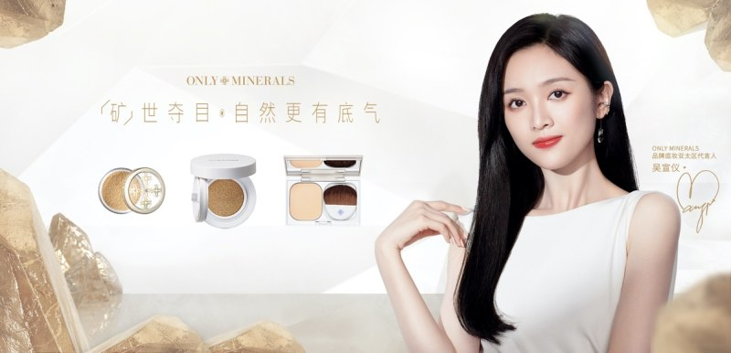 ONLY MINERALS淳矿宣布吴宣仪成为其品牌底妆亚太区