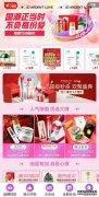 京东618国货优选日品质美妆来袭 国潮魅力势不可