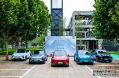 极狐汽车成为2021北京时装周官方指定用车