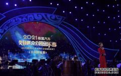 """共振向上!极狐汽车鼎力助阵2021""""奥林匹克公园"""